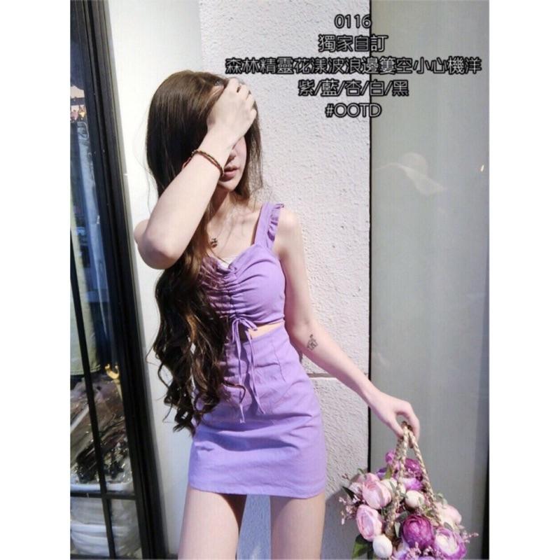 現貨 紫色 森林精靈簍空洋裝