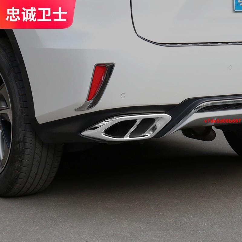 LEXUS 凌志RX300改裝RX200t裝飾配件四出尾喉后排氣裝飾框rx飾品