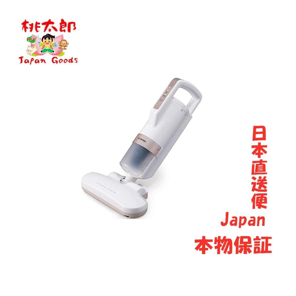 【日本直郵】IRIS OHYAMA 除蟎吸塵器  過敏 塵蟎機 KIC-FAC3 含一次性過濾器