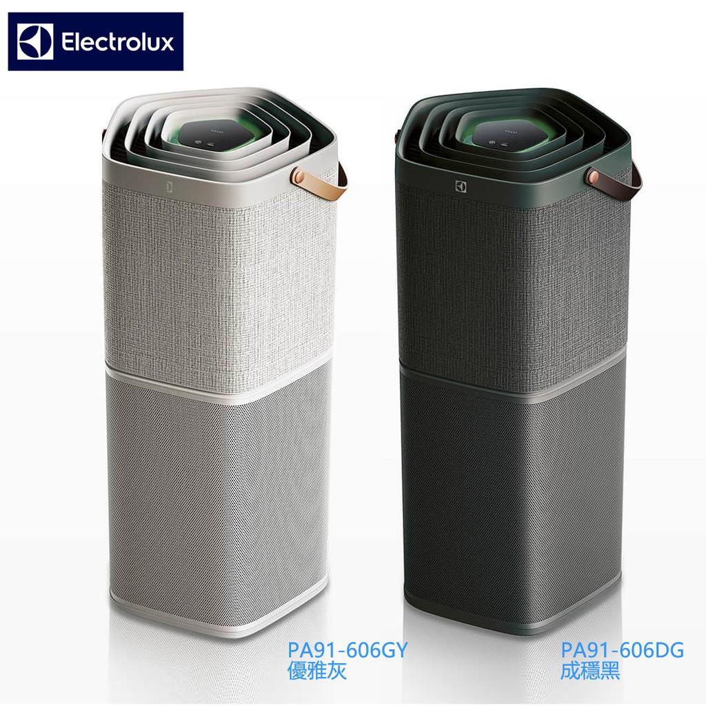 Electrolux 伊萊克斯-PURE A9 高效能抗菌空氣清淨機-PA91-606GY/DG