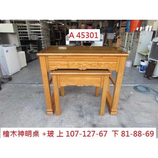 A45301 檜木 神明桌+玻璃 ~ 神佛桌 佛桌 供桌 公媽桌 二手祖先桌 二手神明桌 回收二手傢俱 聯合二手倉庫