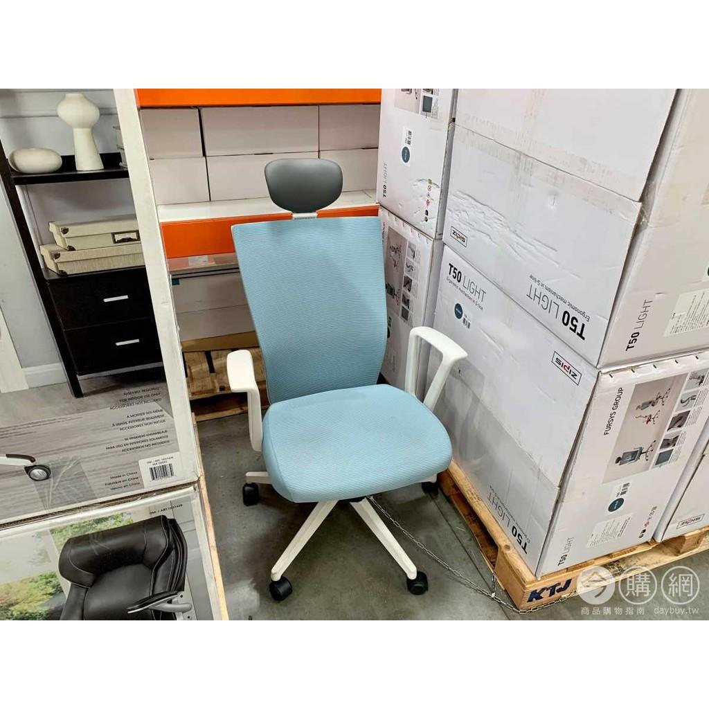 全新 好市多 Sidiz T50 Light 人體工學網背辦公椅 原價5499元 出售4749元(-750元) 高雄自取