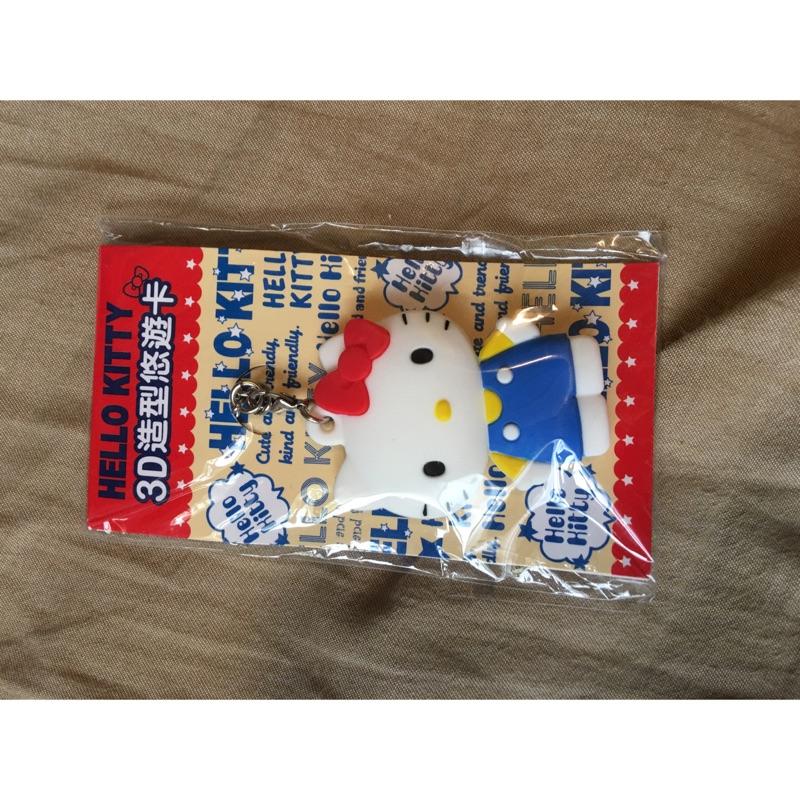 Hello Kitty 造型3D 悠遊卡