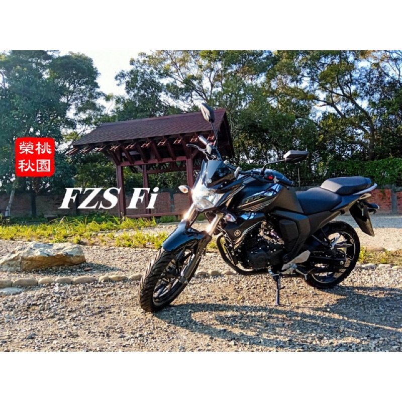 Fzs150 Yamaha