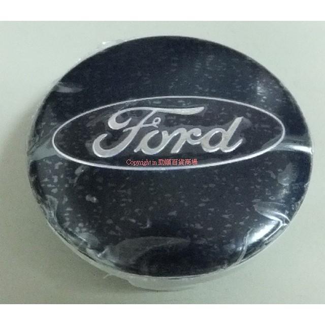 勁順正廠 輪胎中心蓋 適用: FOCUS  05- 福特 FORD