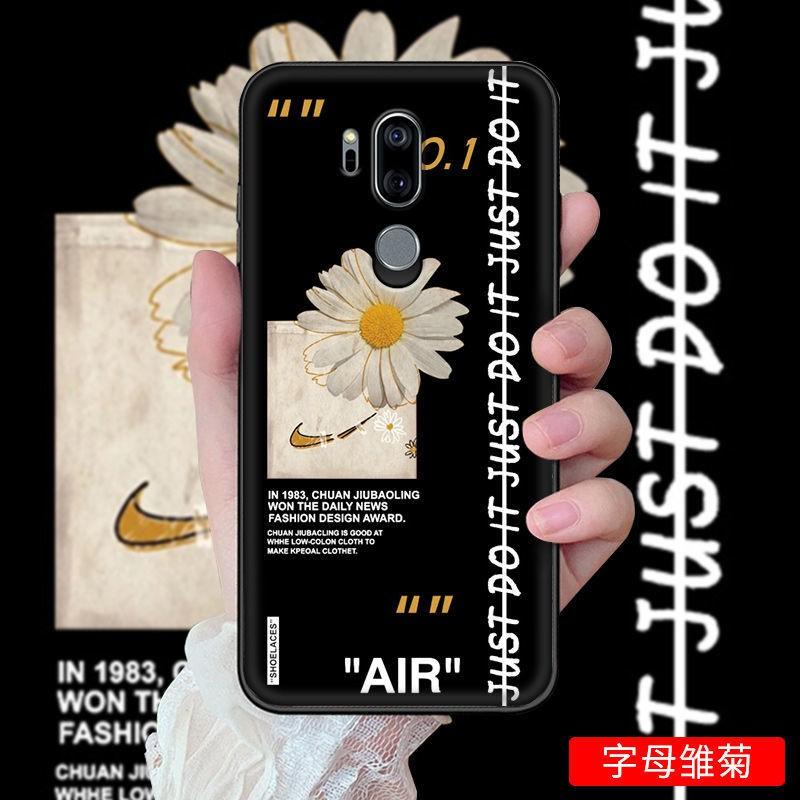 《電器商城》韓版LG g7thinq手機殼LG G7 ThinQ男女硅膠軟LGg7+保護套LGg7防摔定制