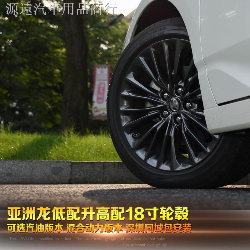 現貨熱銷❦▩∈專用于豐田亞洲龍輪轂改裝18英寸熏黑槍灰 汽車裝飾備胎胎鈴 原廠
