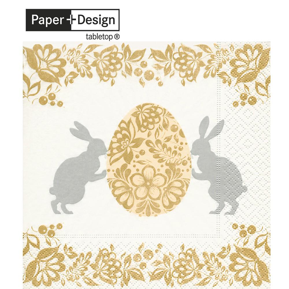Paper+Design 德國進口餐巾紙 復活節寶藏 Easter treasure 20張/包