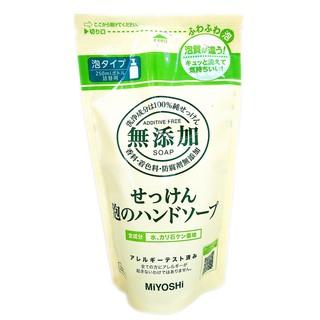 [現貨] 日本 MIYOSHI 無添加 泡沫 洗面乳 洗手乳 瓶裝 洗碗精 補充包 220ml or 300ml