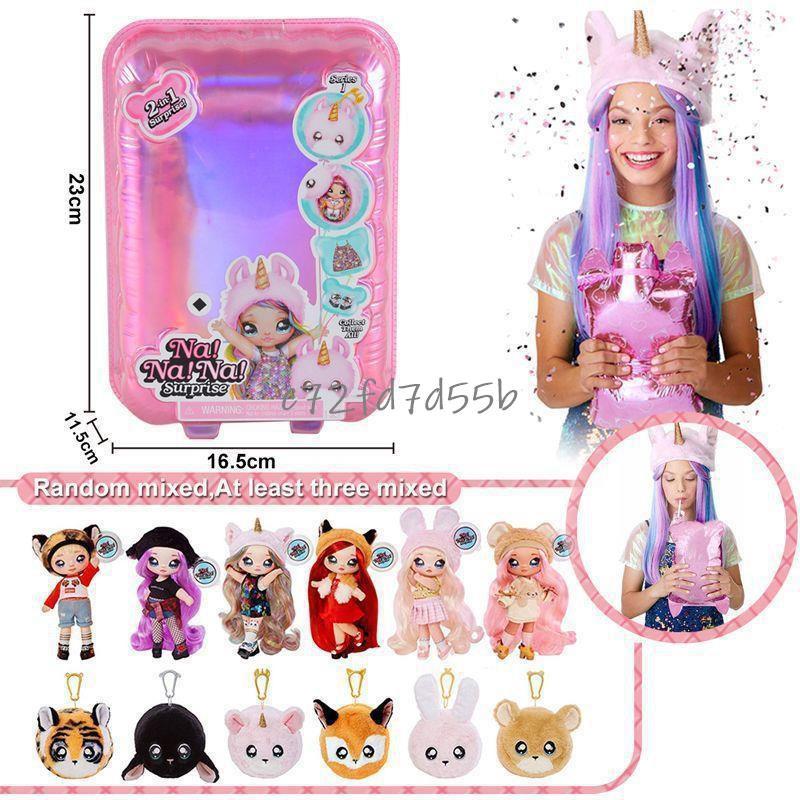 娜娜nanana驚喜娃娃lol盲盒泡泡瑪特芭比衣服公主盲盒玩具娃娃兒童禮物#c72fd7d55b