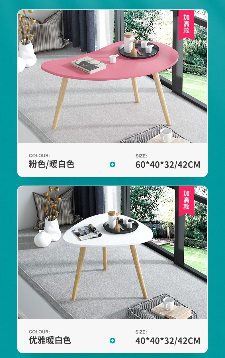 簡約北歐ins風陽臺小茶几客廳沙發邊桌簡易家用臥室創意小圓桌子625781003987