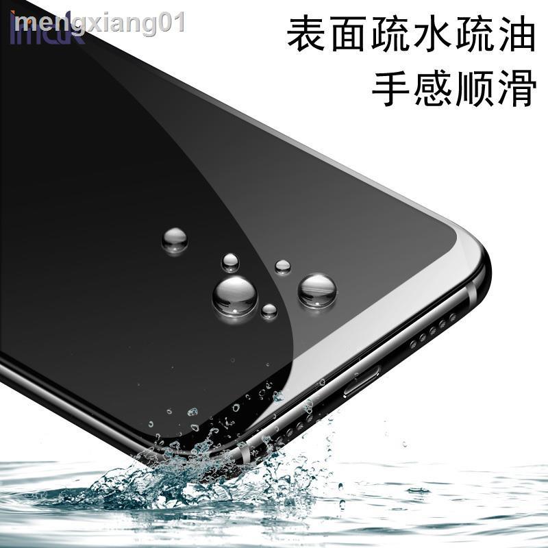🧡索尼手機膜🧡 索尼 Xperia 10 II全屏鋼化玻璃膜Xperia 1 II手機保護膜高清防刮保護膜、防窺膜、