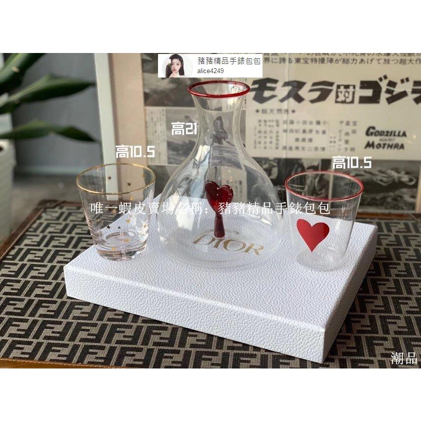 二手正品Dior 迪奧 心形杯子套裝水壺 杯子