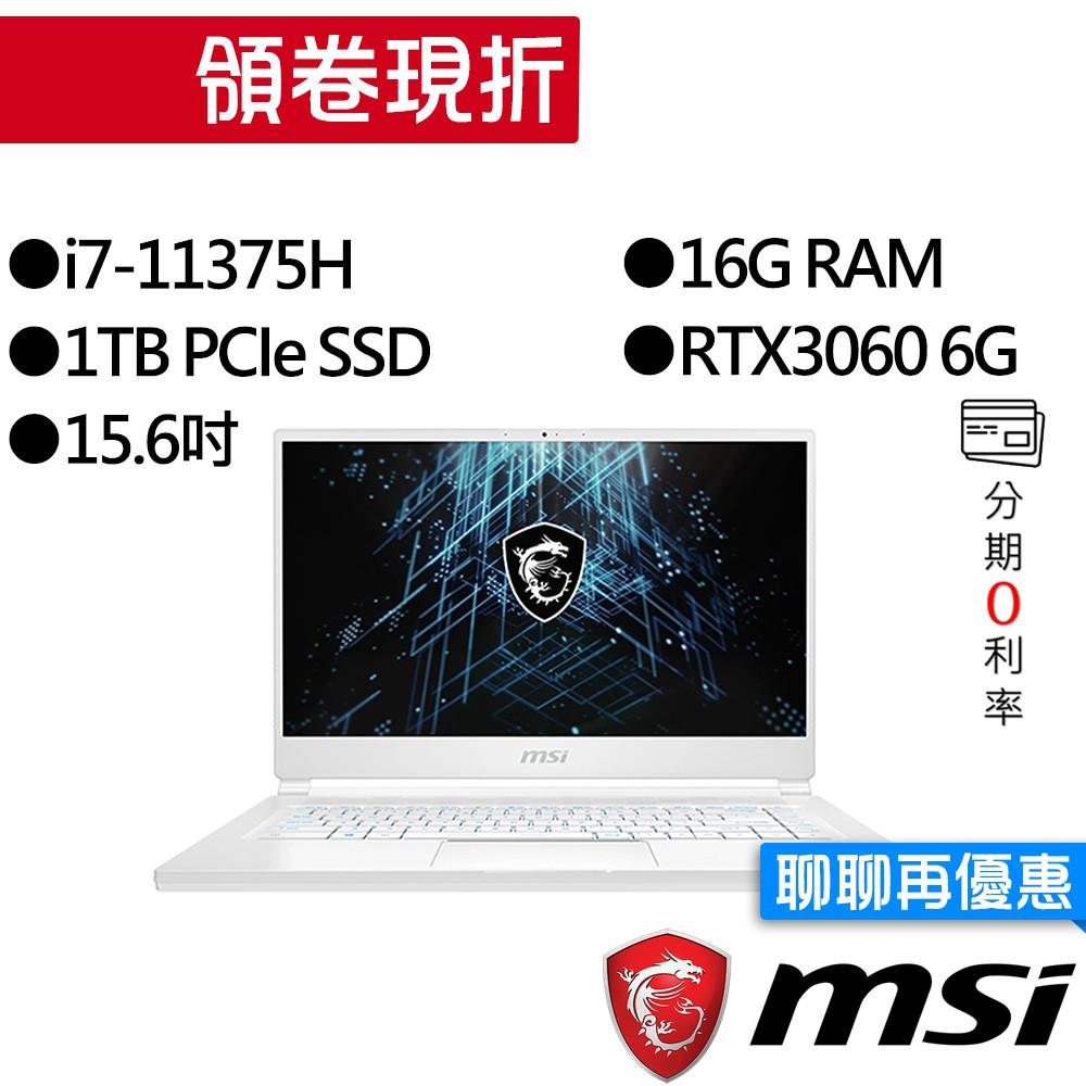 MSI 微星 Stealth 15M A11UEK-269TW i7/RTX3060 獨顯 電競筆電