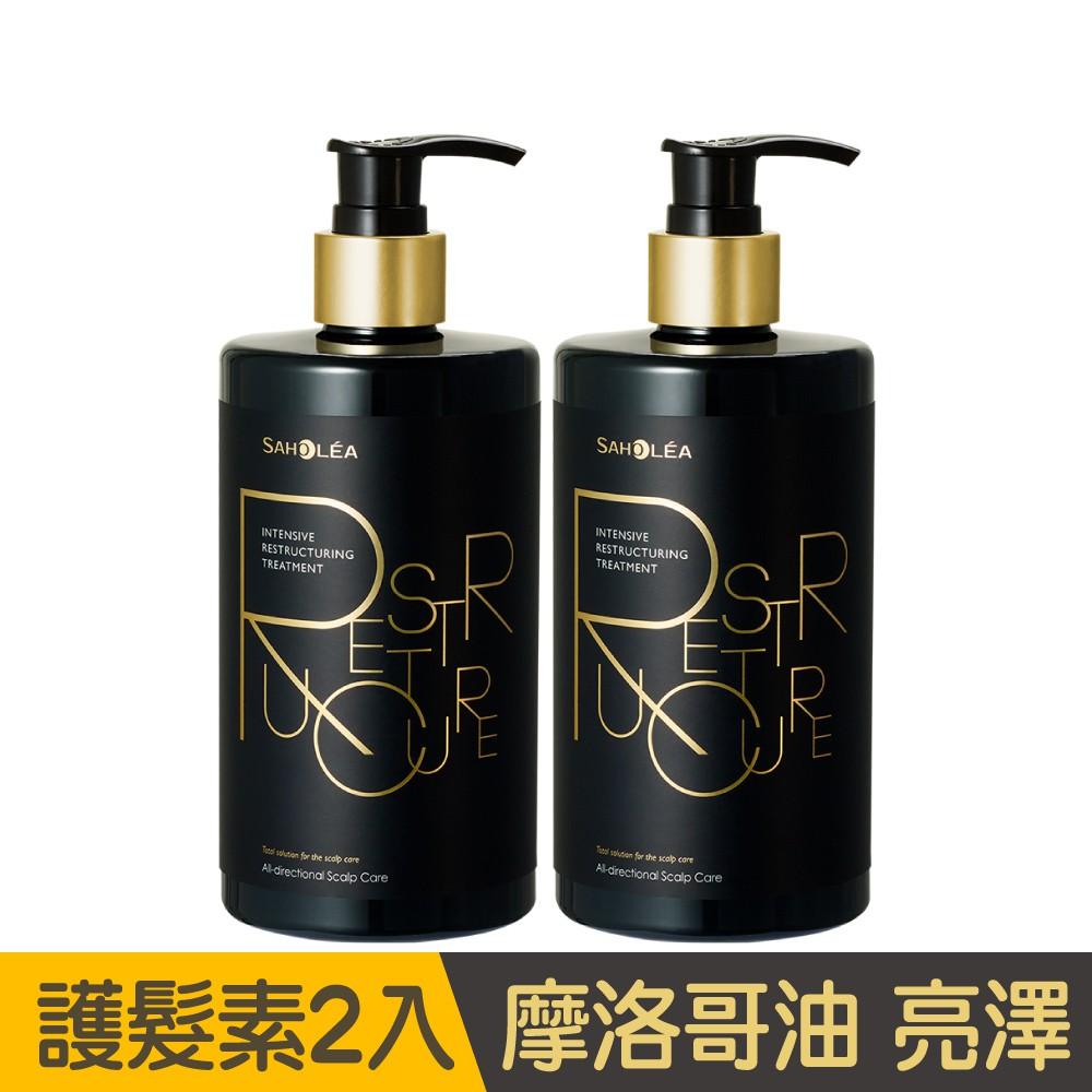 【SAHOLEA森歐黎漾】頭皮養護系列  全效修復潤澤護髮素2入組(390mlX2)