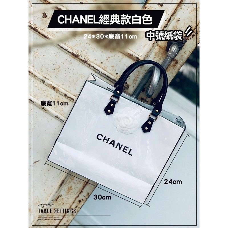 紙袋改造包 精品紙袋改造 Chanel改造包成品