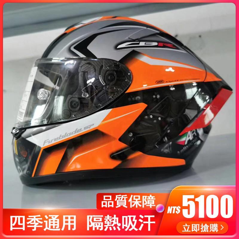 日本進口SHOEI X14摩托車頭盔防霧全盔四季賽車盔 安全帽 機車帽 男女通用 本田威爽版花