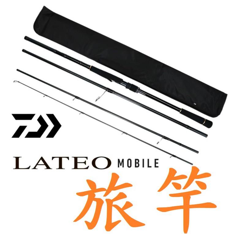 有免責🔥 公司貨 DAIWA LATEO R 海鱸竿 岸拋竿 96M-4 旅竿 旅行竿 奈米碳纖技術 路亞竿 路亞