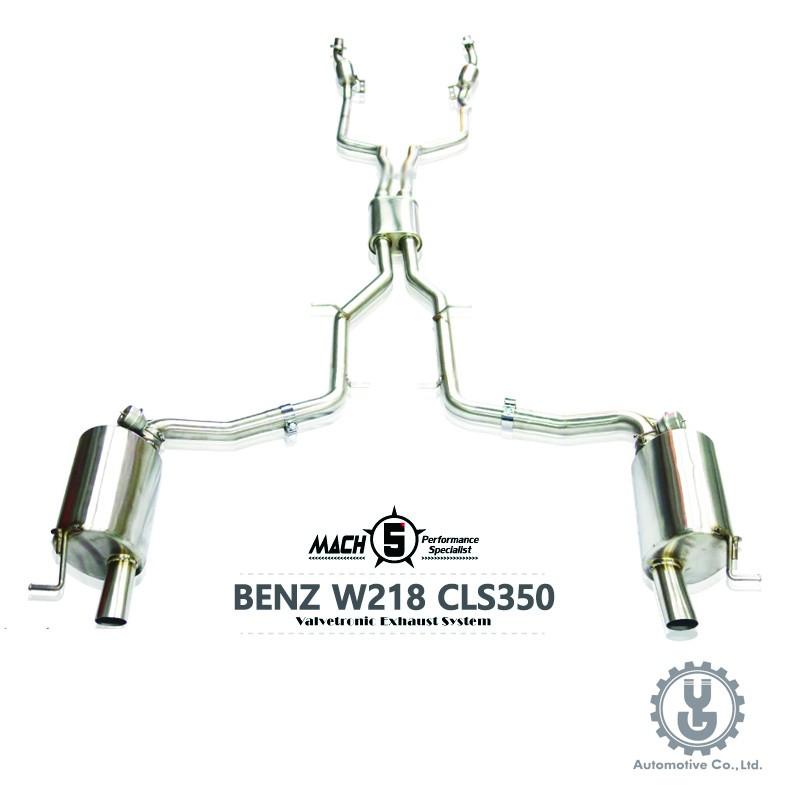 MACH5 高流量帶三元催化頭段 當派 排氣管 BENZ W218 CLS350 底盤系統【YGAUTO】