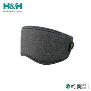 【南良 H&H】護眼眼罩- 遠紅外線機能眼罩 溫度自然上升 - 吟美 臺北市
