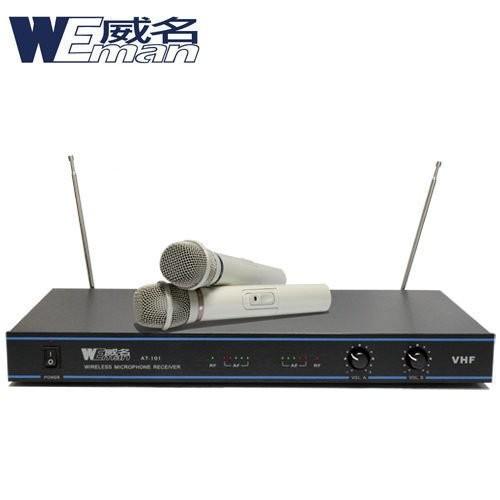 WEMAN 威名 超高雙頻 無線麥克風組  AT-101