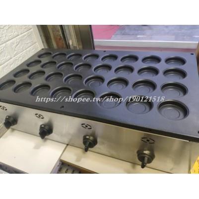 臺灣紅豆餅機器商用電熱方形車輪餅機32孔紅豆餅雞蛋漢堡機爐