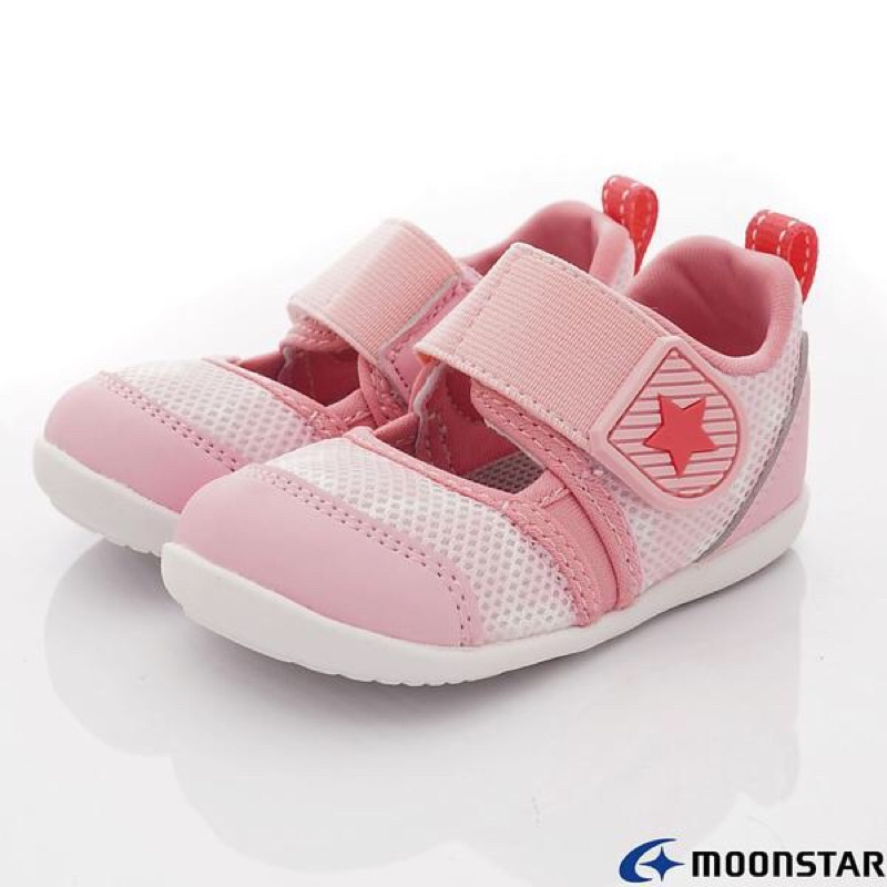 🔥免運🔥日本月星Moonstar機能童鞋 2E HI系列速乾鞋1172淺粉(寶寶段)