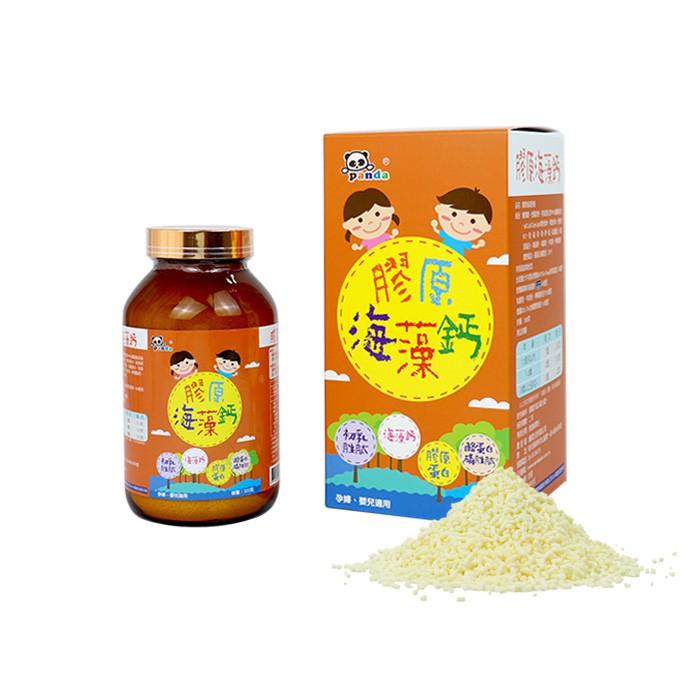 Panda Baby 膠原海藻鈣粉(顆粒) 300g 買一送一 小兒營養 兒童成長必備 鑫耀生技【久億藥局】