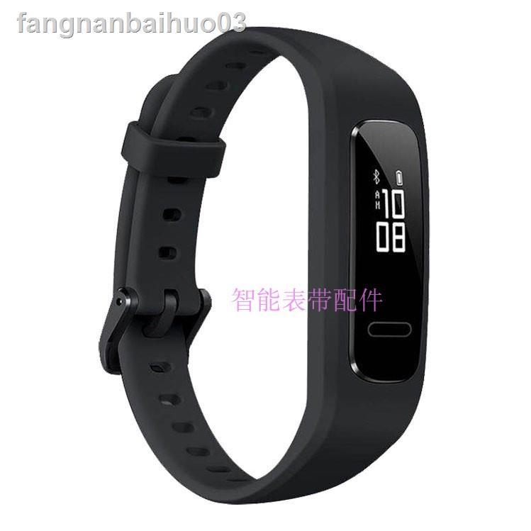 ◐適用于華為3e手環腕帶band3e手環腕帶通用華為手環aw70運動款表帶