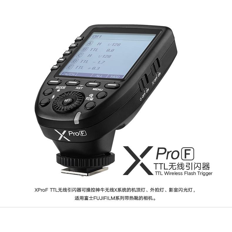 【EC數位】Godox 神牛 XPro 引閃器 內置神牛2.4G 高速同步 TCM轉換功能 佳能 尼康 富士 索尼