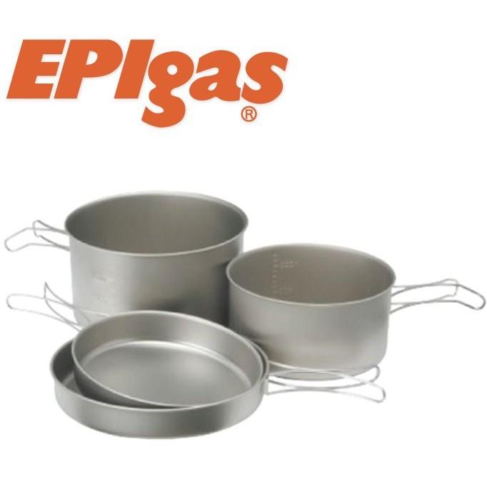 EPIgas 登山鈦鍋/鈦合金鍋組 2鍋2蓋 鈦BP炊具組 T-8008