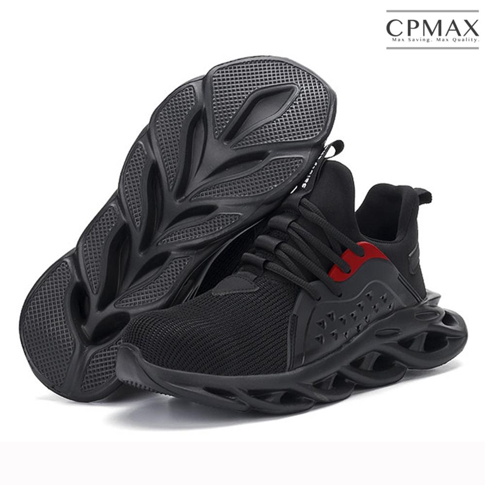 CPMAX 超輕量型安全鞋 防砸防刺穿鋼頭鞋 工地鞋 工作鞋 防砸 防刺穿 輕便 防臭 輕軟舒適透氣 安全鞋 S95