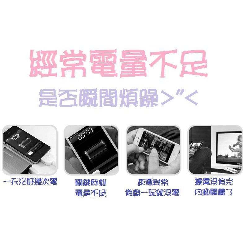 *台中現場維修*HTC X10 右排線 電池B2PXH100  來店現場更換