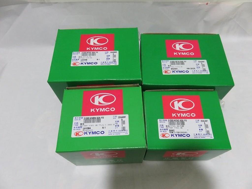 光陽 原廠 5A 5號電池/電瓶 適用:勾引100/得意/4U/BWS100/RS/SF/JOG100/CUXI 專用
