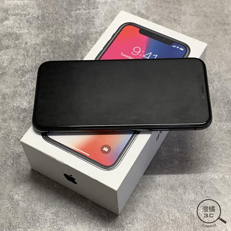『澄橘』Apple iPhone X 256G 256GB (5.8吋) 黑 二手《歡迎折抵 手機租借》A52934