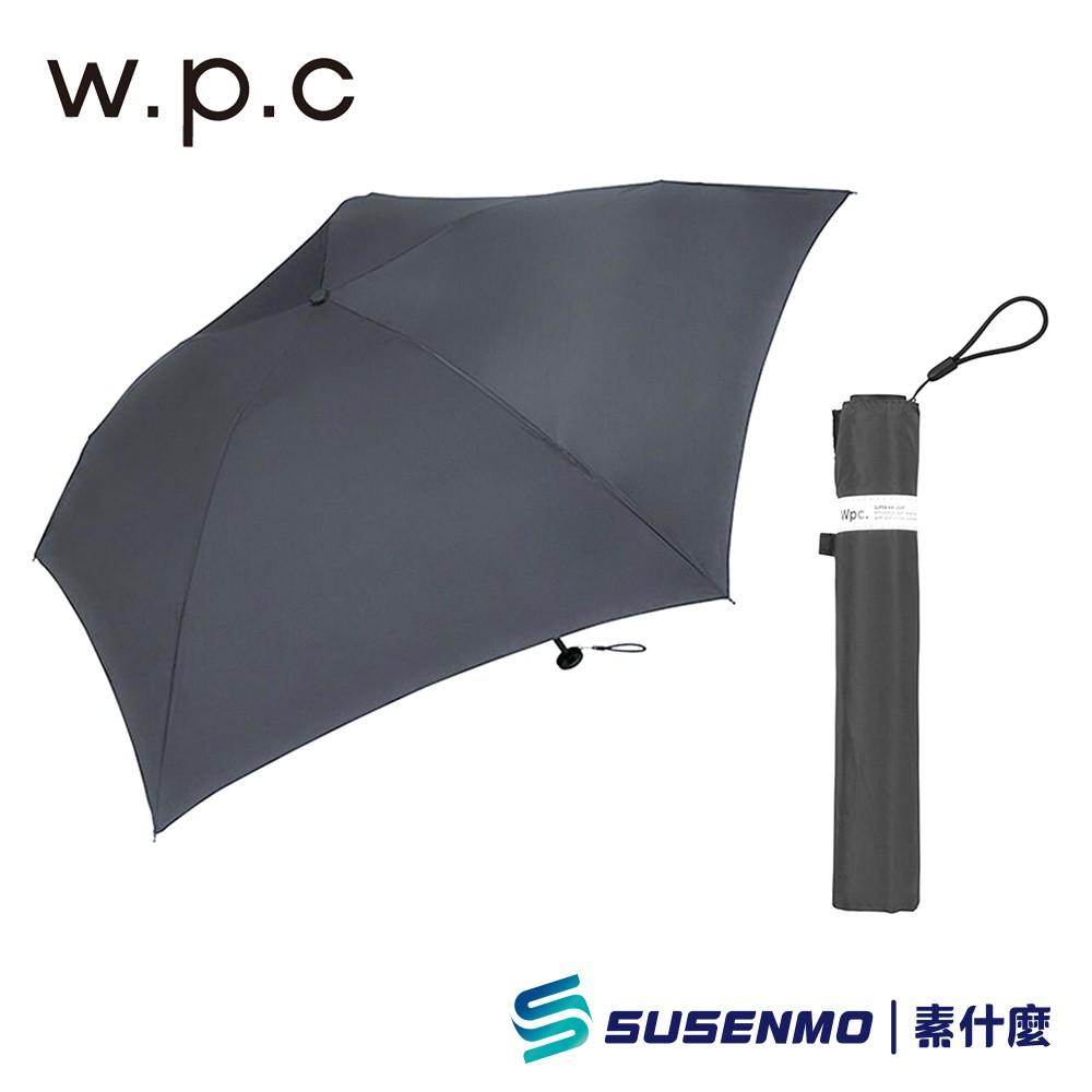 【WPC】世界最輕的雨傘 76g 僅一顆雞蛋重量 日本原裝進口雨傘 WPC雨傘 MSK55-030 (GR 灰)
