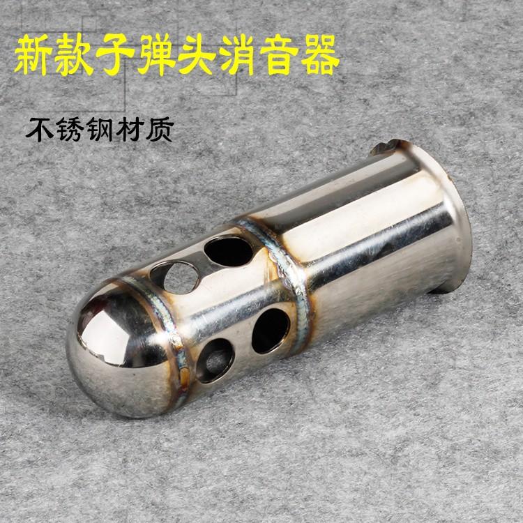 清新舖摩托車排氣管消聲器消音塞排氣管回壓芯靜音(改後聲音低沈渾厚)