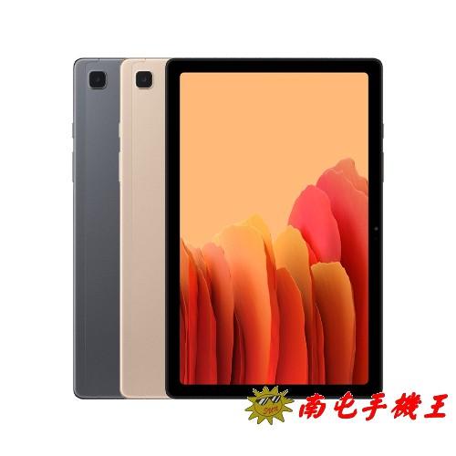 Samsung Galaxy Tab A7 LTE 10.4吋 3G+32G T505 7040mAh大電量