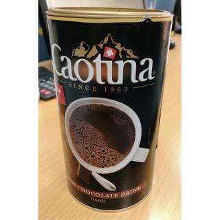 1/ 11 299免運 Caotina 可提娜 「現貨」頂級瑞士 巧克力粉 可可粉 黑巧克力