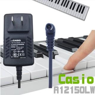 舜紅電器Casio卡西歐PX160 330 350 358 735 750 760電子鋼琴電源線適配器 高雄市