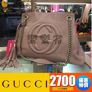 80代購 GUCCI SOHO BAG 308982 粉紅色粉藕色金鍊流蘇肩背包斜背包 台南市