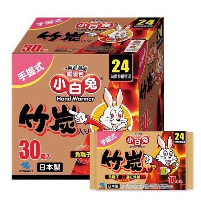 小白兔手握式 暖暖包 買五十送小白兔貼式1 單/包 單售