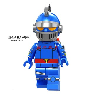 [7-8]兼容樂高將牌日本動漫機器人鐵人28號FX拼裝人仔積木男孩玩具禮物