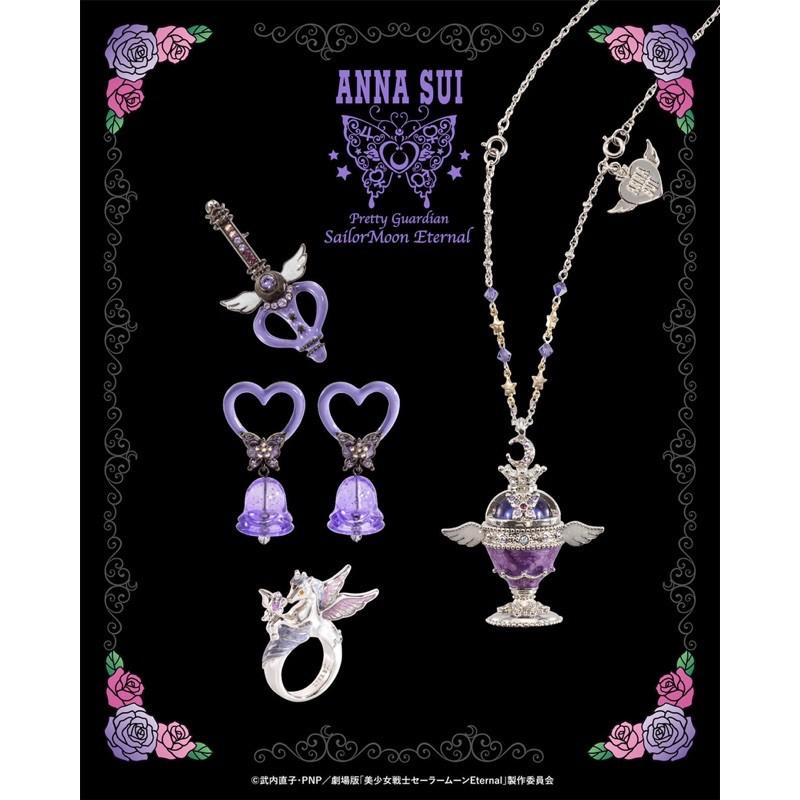 美少女戰士 Anna sui 安娜蘇 聯名 項鍊 耳環 戒指 飾品 胸針 別針 髮夾 耳夾 水手月亮