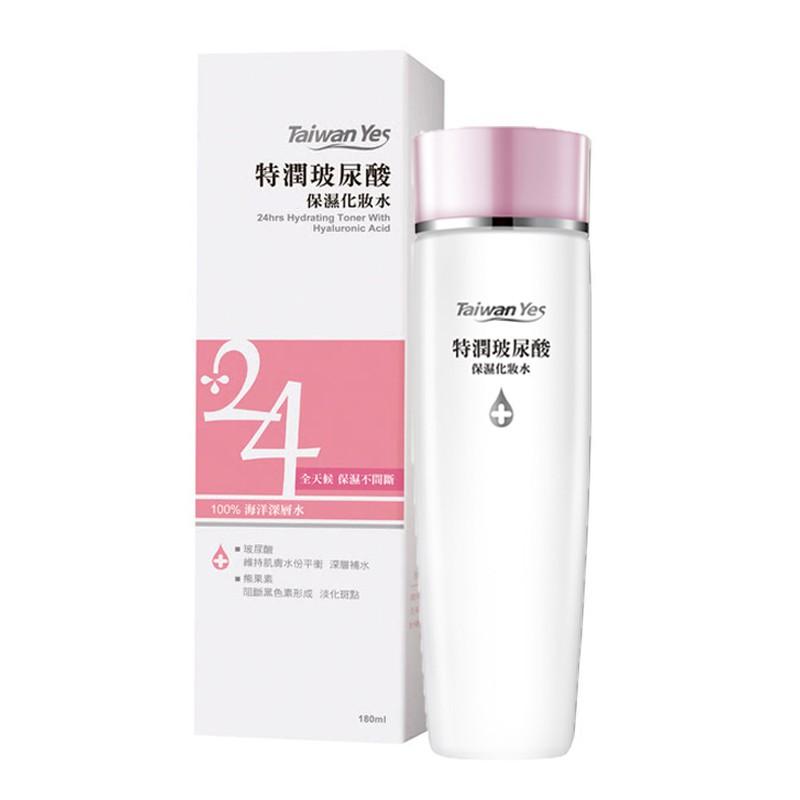 Taiwan Yes 特潤玻尿酸保濕化妝水 180mL