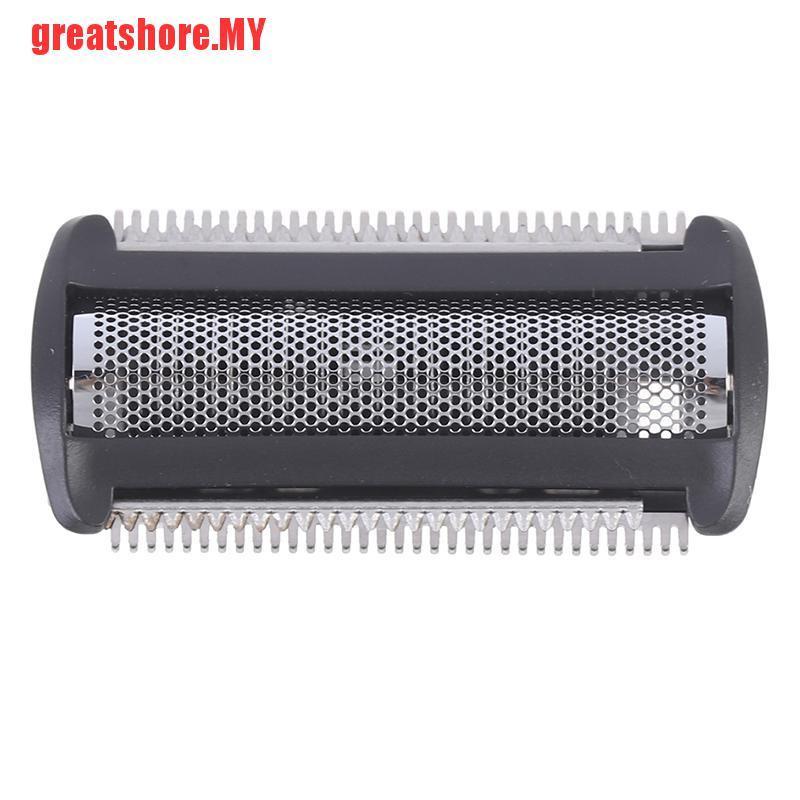 [Greatshore] 電動修剪器剃須刀頭箔更換 BRL130 BRL140 BR