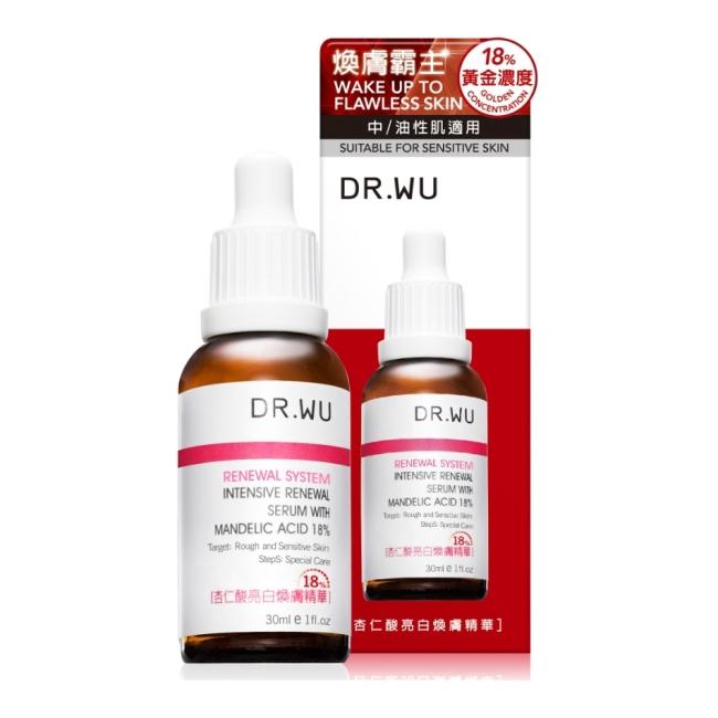 DR.WU杏仁酸亮白煥膚精華30ML