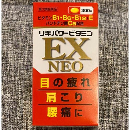 ✈️小莎代購小鋪✈️日本🇯🇵米田合利他命 EX NEO 300錠
