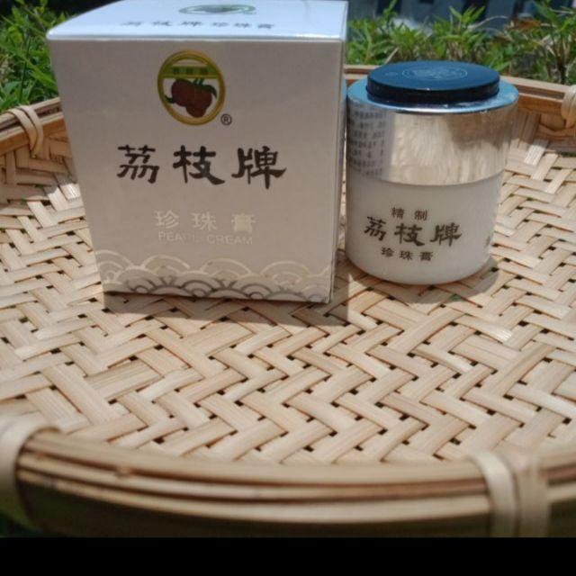 荔枝牌珍珠膏小瓷瓶20g
