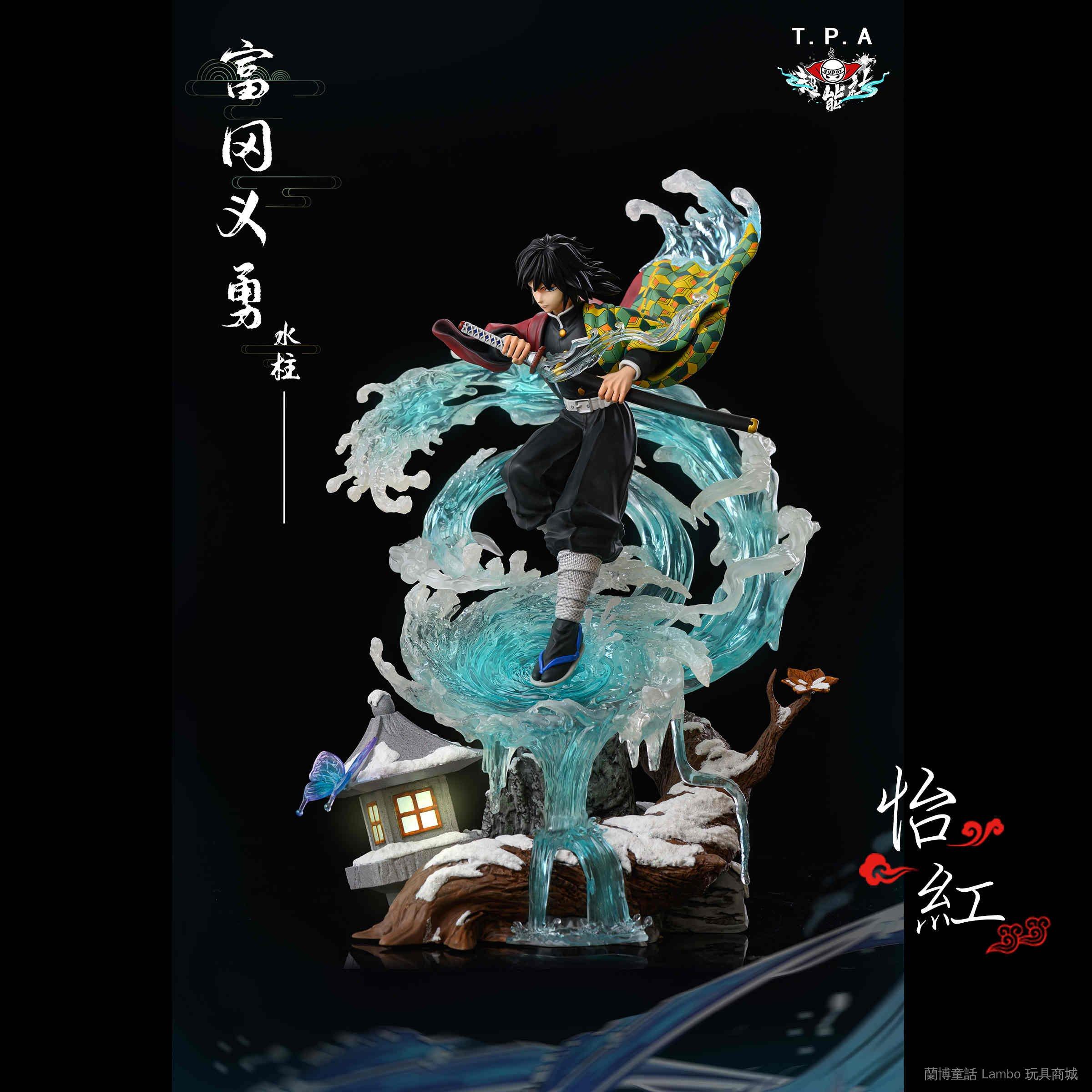 蘭博 【怡紅】TPA 柱系列 水柱 富岡義勇 鬼滅之刃GK 限量雕像手辦模型